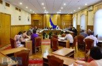 ЦВК звільнила весь склад Івано-Франківської обласної ТВК через порушення закону
