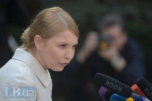 Тимошенко прогнозує політичну смерть Путіна