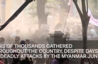 В Мьянме во время протестов погибли еще два человека, в столице закрыты магазины и предприятия