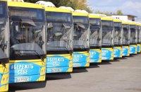 У Києві збільшили дозволену до перевезення кількість пасажирів на час локдауну