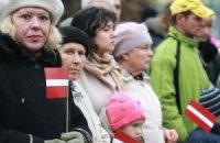 Чи дорого жити в Латвії?
