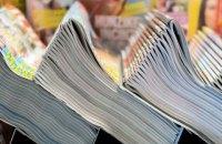 Мининформполитики объявило тендер на создание русскоязычной газеты для Донбасса