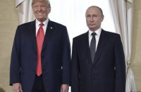 """Кремль анонсировал """"обстоятельную"""" встречу Путина и Трампа на саммите G20"""
