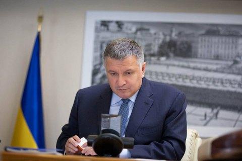 Міністр внутрішніх справ Арсен Аваков написав заяву про відставку, на заміну розглядають трьох кандидатів (оновлено)