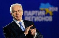 Партія регіонів погодилася змінити склад Кабміну