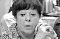 Во Львове скончалась правнучка Ивана Франко