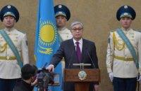 Токаєв склав присягу на посаді президента Казахстану
