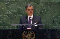 Пристайко в ООН предложил разместить миротворцев на границе с Россией