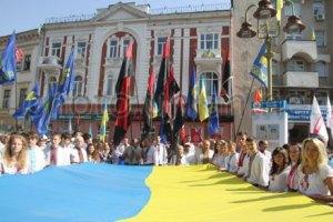 В Івано-Франківську на парад вишиванок прийшли понад 3 тис. осіб