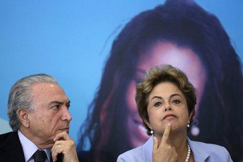 Нового президента Бразилії звинуватили в корупції