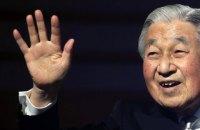 Японський імператор Акіхіто офіційно зрікся престолу