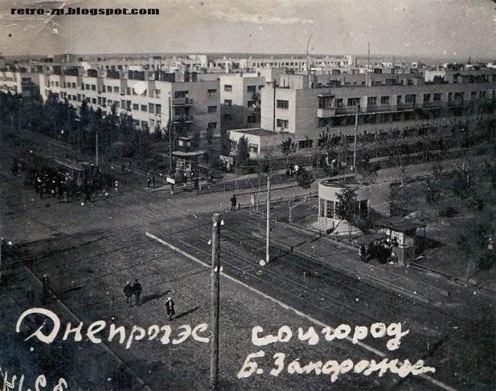 С. Андреевский. Запорожье. 5-й квартал соцгорода. 1930