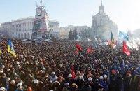 На Майдан прибыли активисты из Львова, Тернополя, Ивано-Франковска