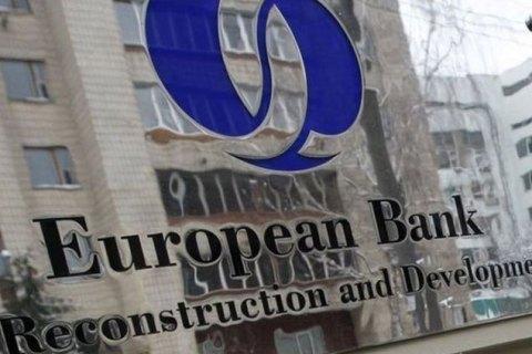 ЄБРР в 2,5 разу скоротив інвестиції в Україну
