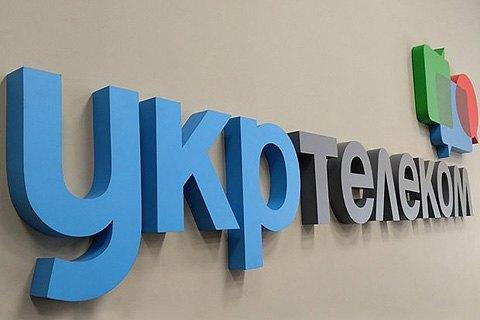 Суд снял арест с92,8% акций «Укртелекома»