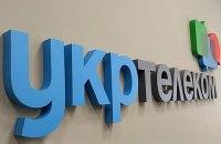 "Суд снял арест с 92,8% акций ""Укртелекома"""