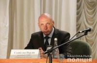 У Харківській області змінився начальник поліції