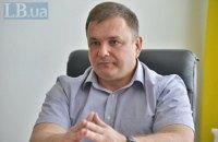 Конституційний Суд оприлюднив причини звільнення його голови