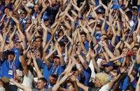 Зеленский на инаугурации сравнил Украину со сборной Исландии