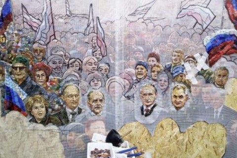 РПЦ отказалась от мозаики со Сталиным и Путиным в главном храме российской армии