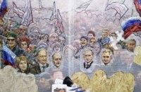 РПЦ відмовилася від мозаїки зі Сталіним і Путіним у головному храмі російської армії