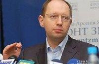Яценюк: Газовые уступки России будут дорого стоит Украине