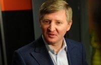 У СБУ немає кримінальних проваджень проти Ахметова, - Наливайченко