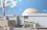 Иран демонтировал ядерный реактор в Араке