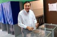 Саакашвілі проголосував на виборах до Ради