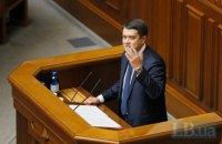 """Разумков считает себя членом фракции """"Слуга народа"""", но допускает, что его исключат"""