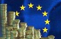 Европа поможет Украине 500 миллионами