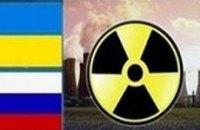 Украина и Россия создают СП по обогащению урана
