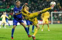 ФФУ: Україна точно зіграє з Молдовою 3 вересня