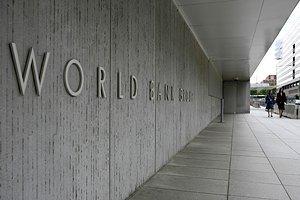 В Украину поступили $500 млн от Всемирного банка