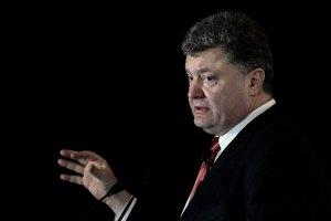 Порошенко: Россия в гумконвоях перевозит на Донбасс топливо для танков