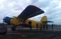 Пограничники задержали самолет Ан-2 при попытке контрабанды сигарет в Польшу