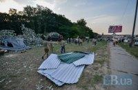 """В урочище Бычок активисты сломали охраняемый """"титушками"""" забор строительства"""