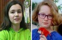 Полиция Киева разыскивает двух пропавших школьниц (обновлено)