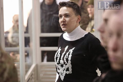 Партия Савченко выдвинула ее в президенты