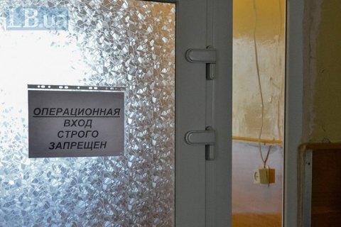 Кабмин разрешил проведение плановых операций и госпитализацию до окончания карантина