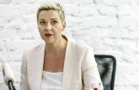 Білоруській опозиціонерці Колесниковій висунули остаточне звинувачення