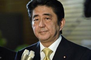 Премьер-министр Японии не поедет в Москву на 9 мая