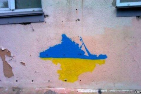 ФСБ задержала украинца на границе Херсонской области и Крыма