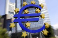 Европейский центробанк разработал программу для поддержки экономики на €750 миллиардов