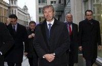 Абрамович пришел в суд с часами за 112 евро