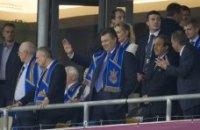 Янукович разделил с болельщиками радость от гола Шевченко