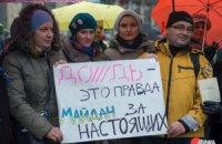 """Пітер Померанцев: """"Захід легко вірить у те, що України не існує"""""""