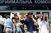 Школьники на территориях ДНР и ЛНР не смогут сдать внешнее тестирование