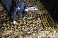 Мешканець Хмельницької області знайшов три мішки гранат