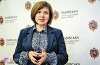 В.о. міністра освіти пояснила помилки в онлайн-уроках